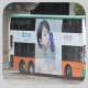 NG4744 @ 802 由 Fai0502 於 沙田馬場巴士總站入站梯(馬場入站梯)拍攝
