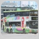 MF5119 @ 6 由 HD9101 於 尖沙咀碼頭巴士總站出站梯(尖碼巴士總站出站梯)拍攝