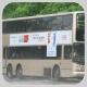 KR598 @ 44M 由 FY 8389 於 青衣交匯處面向長青山坡梯(長青山坡梯)拍攝