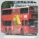 HL9881 @ 86 由 JX7466 於 插桅杆街圓洲角巴士總站面向念慈護老院梯(圓洲角出站梯)拍攝
