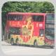 SR8808 @ 277E 由 水彩畫家 於 清河邨總站右轉清曉路梯(清河梯)拍攝