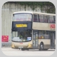 SY4050 @ 296C 由   隱形富豪   於 深水埗東京街巴士總站入站門(東京街入站門)拍攝