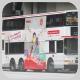 HT2009 @ 36A 由 bunny 於 和宜合道左轉梨木樹巴士總站梯(入梨木樹巴士總站梯)拍攝