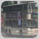 JD8739 @ 5 由 Fai0502 於 彩虹道迴旋處面向彩虹巴士總站梯(彩頤花園梯)拍攝
