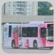 RG6339 @ 264M 由 ♬★邊緣中的邊緣人★♬ 於 青衣鐵路站巴士總站入上客站梯(青機入上客站梯)拍攝