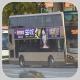 RV5771 @ 286M 由 九龍灣廠兩軸車仔 於 寧泰路面向德信中學分站梯(德信中學分站梯)拍攝