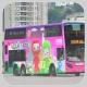 SH6299 @ 68A 由 FY5774 於 青衣鐵路站巴士總站入上客站梯(青機入上客站梯)拍攝