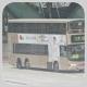 KU7372 @ 48X 由 justusng 於 青山公路葵涌段面向大窩口站B出口梯(大窩口站B出口梯)拍攝