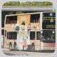 KS7201 @ 14 由 大九 於 太子道東面向譽.港灣分站西行梯(柏立基梯)拍攝