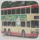FZ8420 @ 73 由 KR3941 於 華明路南行康明樓巴士站梯(康明樓巴士站梯)拍攝