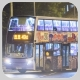 ST8444 @ 49X 由 控燈辦 於 小瀝源路右轉廣源邨通道門(廣源門)拍攝
