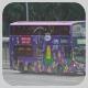PY7829 @ 31B 由 GU1559 於 櫻桃街西行面向奧海城梯(奧海城梯)拍攝
