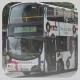 MJ6642 @ 14 由 Fai0502 於 欣榮街左轉油塘巴士總站入站門(油塘入站門)拍攝