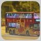 PZ8988 @ 170 由 死咗都冇用 於 香港仔隧道收費廣場北行梯(香隧收費廣場出灣仔梯)拍攝