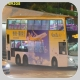 TJ9996 @ 112 由 KL5552 TN9208 於 康莊道南行面向紅磡海底隧道巴士站梯(紅隧南行巴士站梯)拍攝