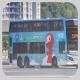 SH8457 @ 264M 由 ericeric 於 青衣鐵路站巴士總站入上客站梯(青機入上客站梯)拍攝