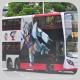 TF5838 @ 960 由 賽馬山榮譽巴膠 於 良運街左轉建生巴士總站梯(入建生巴士總站梯)拍攝