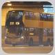 UB8333 @ 63R 由 KZ2356 於 大埔墟鐵路站 71A 出站門(大火 71A 出站門)拍攝