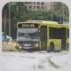 RG4538 @ 43M 由 JN7809 於 青衣路迴旋處鄉事會路出口門(青衣路迴旋處門)拍攝