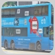 KG4410 @ 603 由 Fai0502 於 安田街左轉入平田巴士總站梯(平田巴士總站梯)拍攝