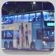 MF3531 @ 171R 由 Ks♥ 於 海洋公園巴士總站出站調頭梯(海洋公園巴士總站出站調頭梯)拍攝