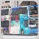 NG5067 @ 2 由 Daniellee 於 英皇道西行面向康麗苑近清風街天橋梯(清風街天橋梯)拍攝