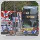 RV3531 @ 93K , RZ5946 @ 98A 由 BigMat@GL8202 於 寶林北路右轉佳景路門(將軍澳警署門)拍攝