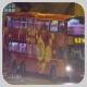 TS3933 @ N260 由 JC4148~JC仔 於 葵涌道面向葵昌中心梯(葵涌道行人天橋)拍攝