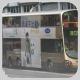 PW3932 @ 259D 由 7OM 於 觀塘道與康寧道交界背向裕民中心梯(觀塘道西行梯)拍攝