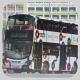 PS9654 @ 86K 由 Va 於 恆康街右轉西沙路門(頌安門)拍攝
