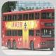 EV5641 @ 73A 由 JX7466 於 插桅杆街圓洲角巴士總站面向念慈護老院梯(圓洲角出站梯)拍攝
