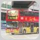 PZ8988 @ 46X 由 手機xJA815 於 美孚巴士總站出站門(美孚出站門)拍攝