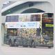 PW3593 @ 249X 由 肥Tim 於 青衣鐵路站巴士總站落客站梯(青機落客站梯)拍攝