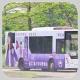 NV4580 @ 77K 由 방탄소년단 於 錦上路巴士總站坑尾梯(錦上路總站坑尾梯)拍攝