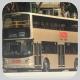 HT8234 @ 41A 由 The Samaritans 於 長安巴士總站面向茶水站門(長安茶水站門)拍攝
