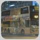 TE8082 @ 18 由 AndyNX3426 於 深水埗東京街巴士總站泊坑梯(東京街泊坑梯)拍攝