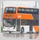 VB4686 @ A33X 由 GS6500 於 暢旺路巴士專線左轉暢連路門(暢旺路出暢連路門)拍攝