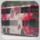 GU1089 @ 171 由 海星 於 利東邨道面向利東社區會堂梯(利東社區會堂梯)拍攝