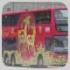 PZ8988 @ 81 由 維克 於 佐敦渡華路巴士總站坑尾梯(佐渡坑尾梯)拍攝