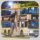 HB1972 @ 72 由 白賴仁 於 源禾路與翠榕橋交界東行梯(源禾路梯)拍攝
