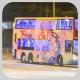 RR6530 @ 930 由 ADS41 於 愉景新城巴士總站右轉美環街梯(愉景新城巴士總站出站右轉梯)拍攝