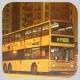 JM3537 @ N260 由 陳嘉浩 於 美孚巴士總站入站梯(美孚巴總入站梯)拍攝
