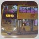 SF8760 @ 80K 由 FB8617 x GX9743 於 銀城街右轉插桅杆街門(威爾斯門)拍攝