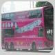 PS9280 @ 2 由 NG2205 於 尖沙咀碼頭巴士總站出站梯(尖碼巴士總站出站梯)拍攝