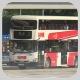 PC5322 @ 2 由 向左走向右走哥 於 荔枝角道右轉東京街門(深水埗泳池門 )拍攝