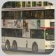 GS8098 @ 18 由 GK2508~FY6264 於 欽州街西面向昌遜樓梯(欽州街轉頭罅位梯)拍攝
