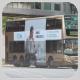LJ9837 @ 238M 由 GM6754 於 西樓角路左轉荃灣鐵路站巴士總站梯(入荃灣鐵路站巴士總站梯)拍攝