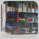 TM7295 @ 118 由 任何時節深西常備 於 小西灣道右轉藍灣半島巴士總站門(入藍灣半島巴士總站門)拍攝