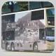 PF7565 @ 171 由 LM9262 於 長沙灣道面向長沙灣體育館梯(長沙灣體育館梯)拍攝