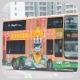 TU9868 @ 37M 由 HU4540  於 東涌巴士總站右轉美東街梯(東涌總站出站梯)拍攝